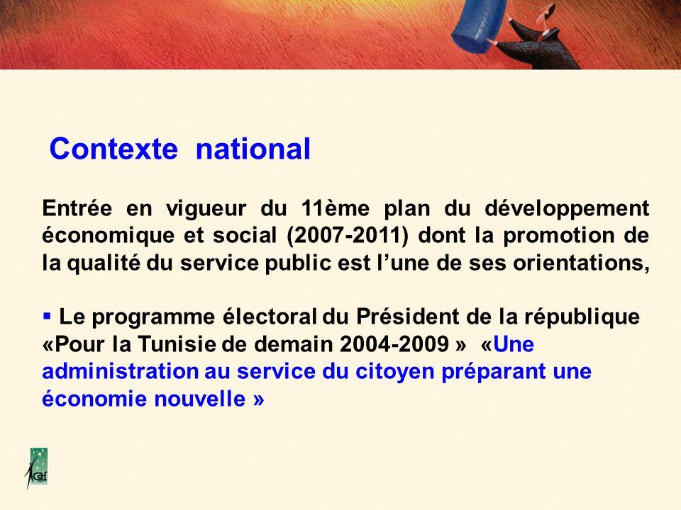 Contexte national Entrée en vigueur du 11ème plan du développement économique et social (2007-2011) dont la promotion de la qualité du service public