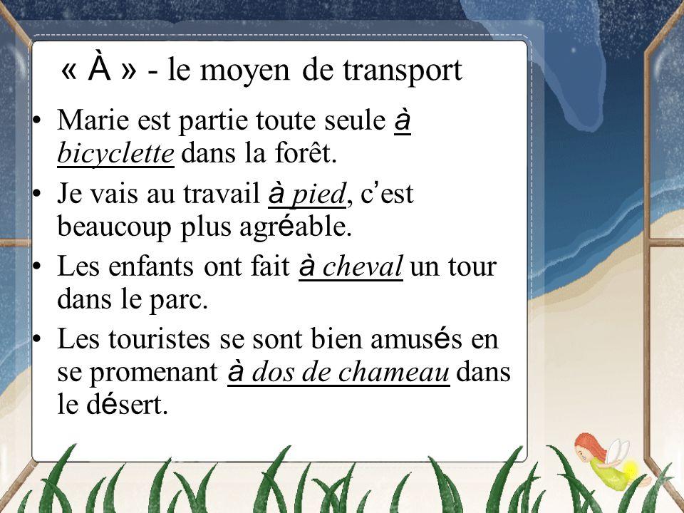 Situer avec les points cardinaux Pour situer quelque chose à l int é rieur d un espace (pays, r é gion, ville...), vous utilisez les points cardinaux –Lyon, c est au nord de Marseille.