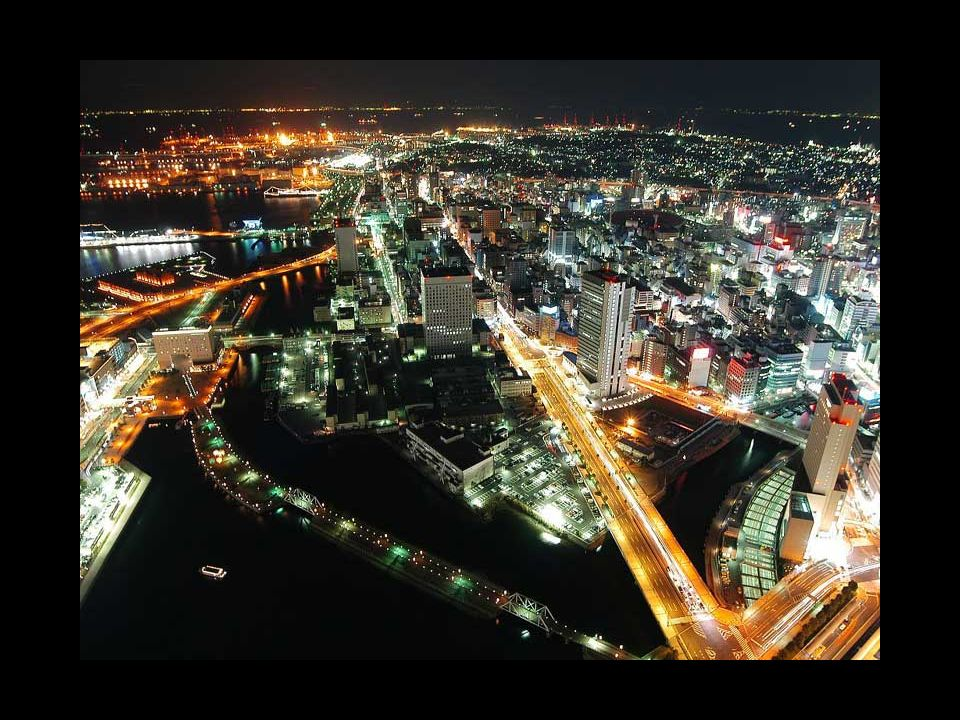 Hiroshima la nouvelle ville: 64 ans après.