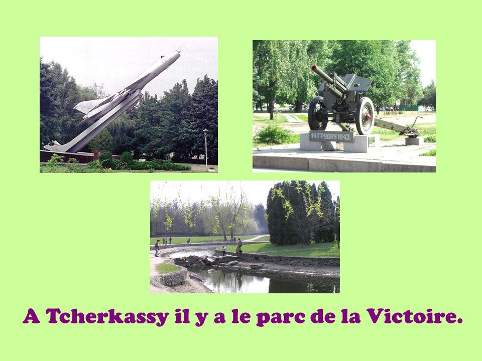 A Tcherkassy il y a le parc de la Victoire.