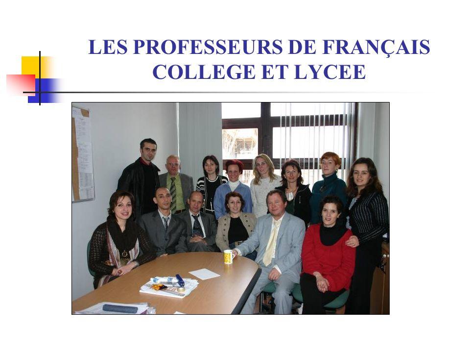 LES PROFESSEURS DE FRANÇAIS COLLEGE ET LYCEE