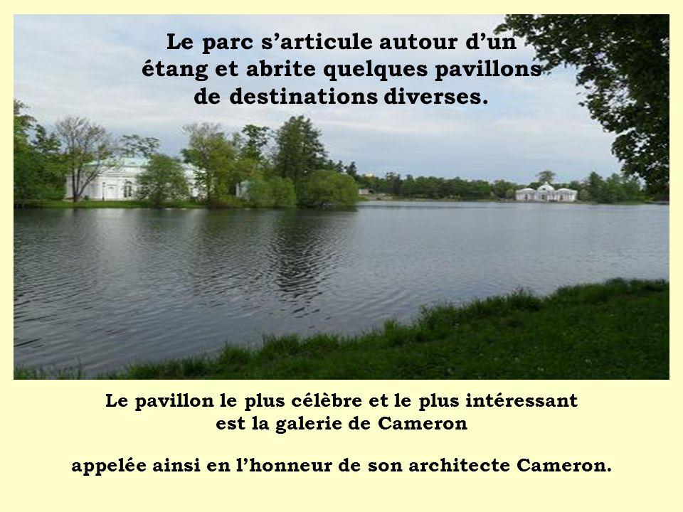 Le parc sarticule autour dun étang et abrite quelques pavillons de destinations diverses. Le pavillon le plus célèbre et le plus intéressant est la ga