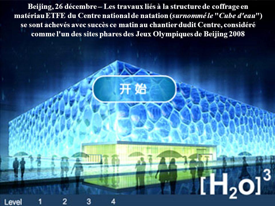 Shenyang, autre ville hôte du football