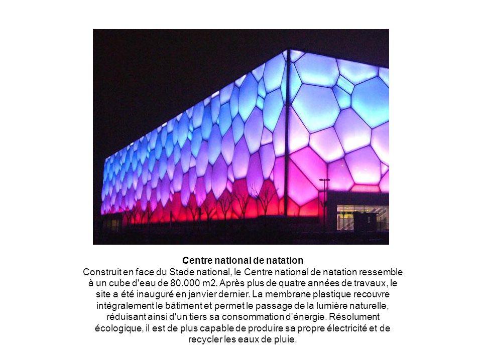 Courts de tennis du Parc olympique Trois courts en forme de fleurs accueilleront les épreuves de tennis.