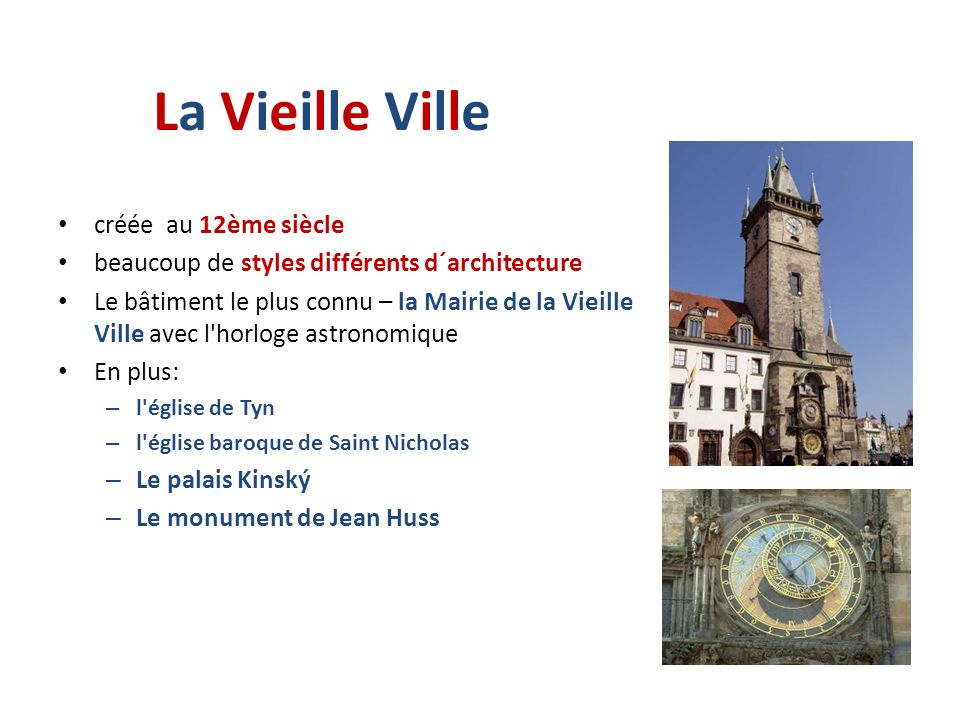 La Vieille Ville créée au 12ème siècle beaucoup de styles différents d´architecture Le bâtiment le plus connu – la Mairie de la Vieille Ville avec l'h