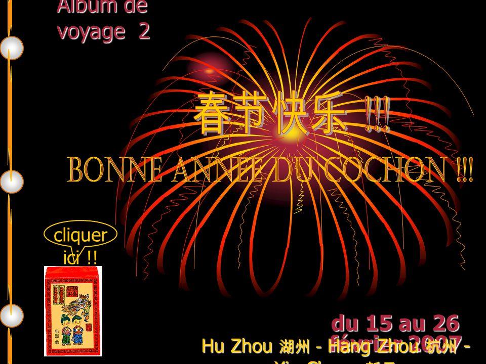 Album de voyage 2 du 15 au 26 février 2007 Hu Zhou - Hang Zhou - Xin Chang Hu Zhou - Hang Zhou - Xin Chang cliquer ici !!