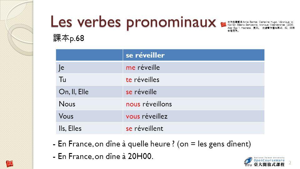 Les verbes pronominaux p.68 - En France, on dîne à quelle heure ? (on = les gens dînent) - En France, on dîne à 20H00. 2 se réveiller Jeme réveille Tu
