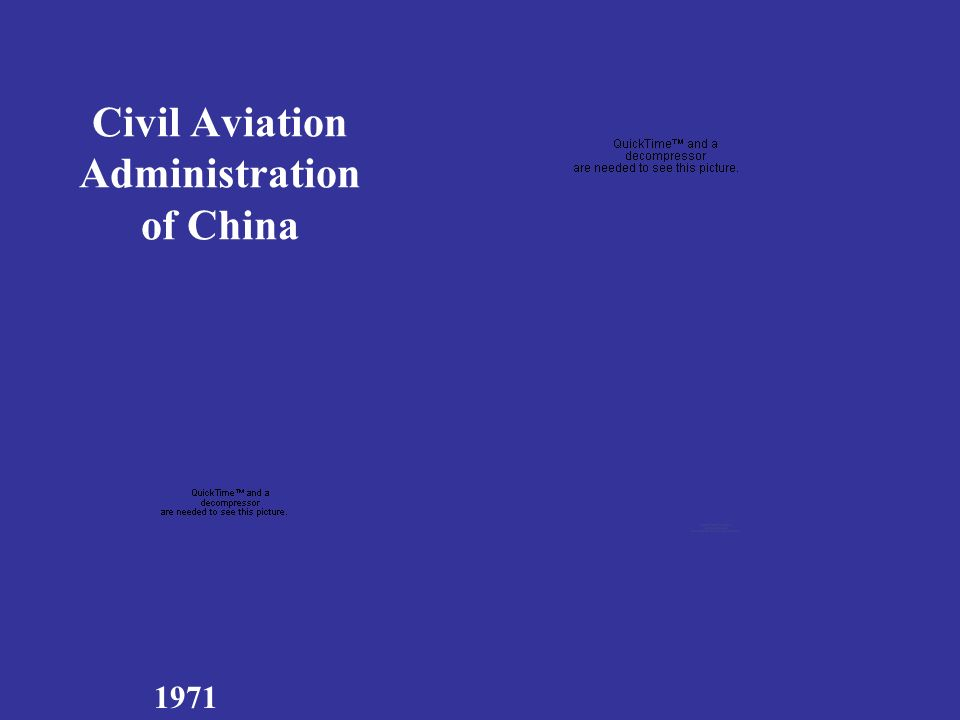 Civil Aviation Administration of China 1971