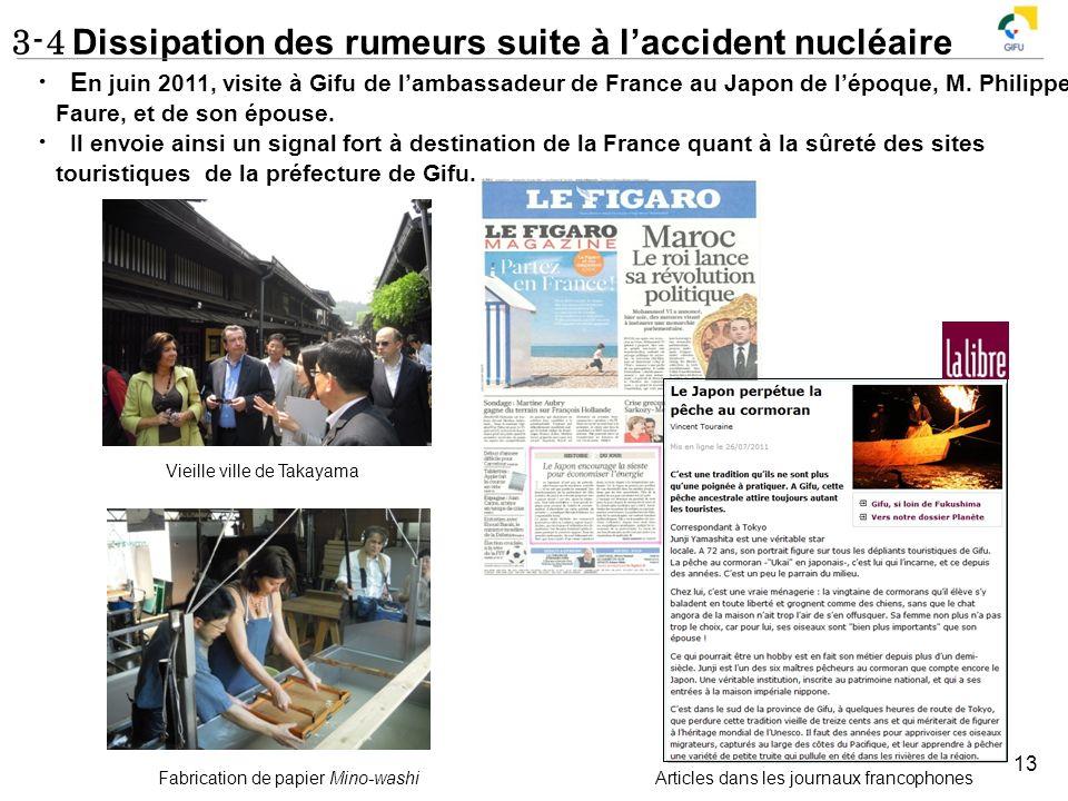 3-4 Dissipation des rumeurs suite à laccident nucléaire 13 E n juin 2011, visite à Gifu de lambassadeur de France au Japon de lépoque, M. Philippe Fau