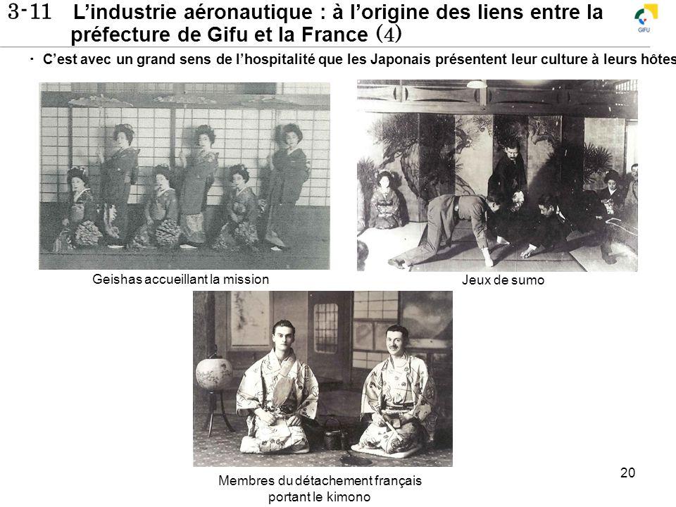 3-11 Lindustrie aéronautique : à lorigine des liens entre la préfecture de Gifu et la France (4) 20 Geishas accueillant la mission Jeux de sumo Cest a