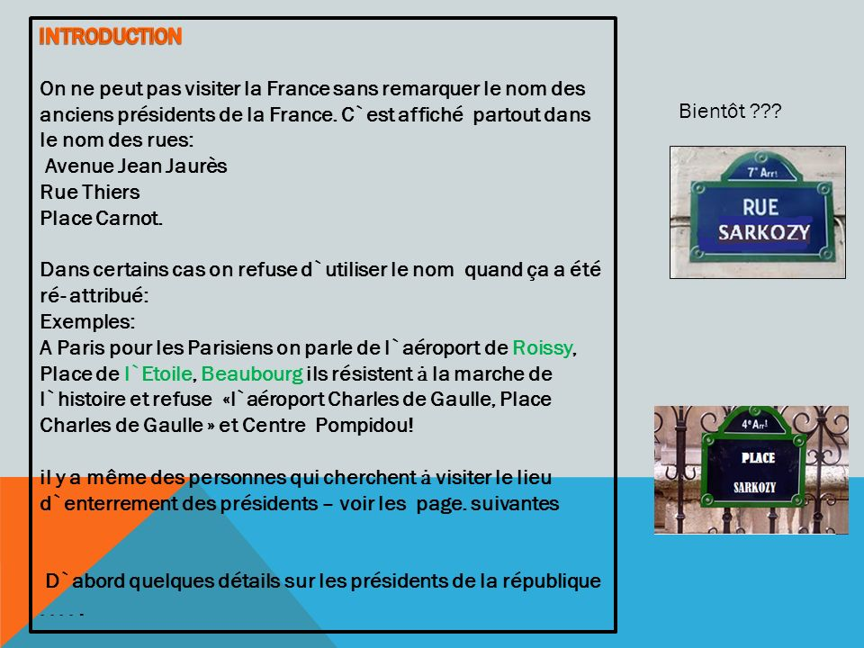 Maximilien de Robespierre comité de salut public Georges Jacques Danton comité de salut public De l audace, encore de l audace, toujours de l audace.