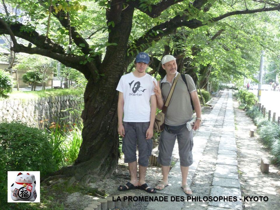 LA PROMENADE DES PHILOSOPHES - KYOTO