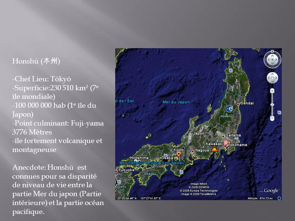 Shikoku ( ) -Chef lieu:Kōchi -Superificie: 18 803,87 km² -4 128 476 hab -Région Montagneuse et boisée -Point culminant: Ishizuchi-yama (1982 mètres) Anecdote: Shikoku litteralement « Quatrième pays » est aussi le nom dune race de chien quon trouve dans la préfecture de Kōchi.