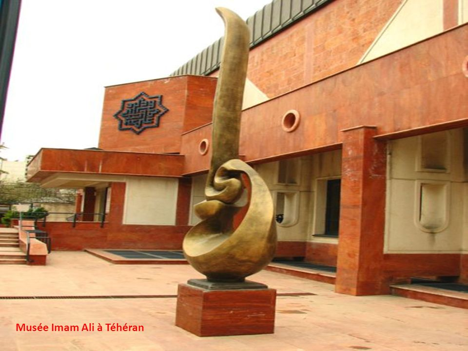 Musée Imam Ali à Téhéran
