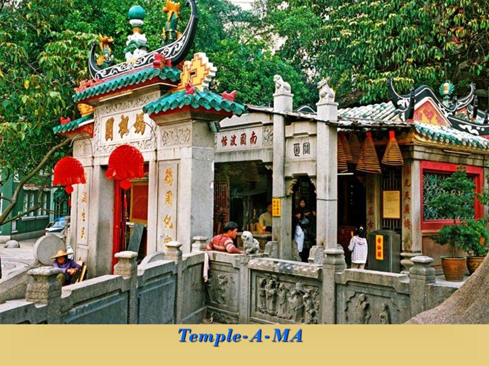 La maison du Mandarin