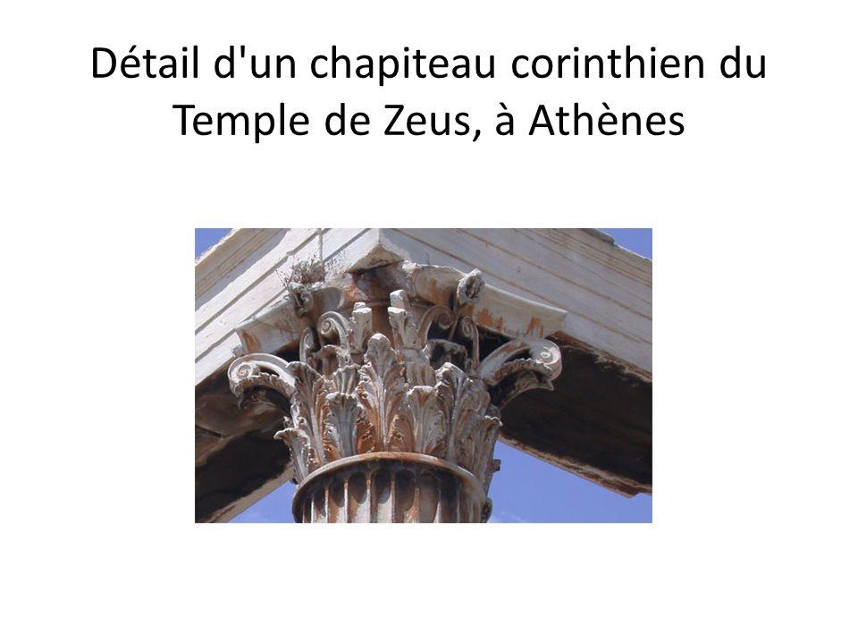 Détail d'un chapiteau corinthien du Temple de Zeus, à Athènes