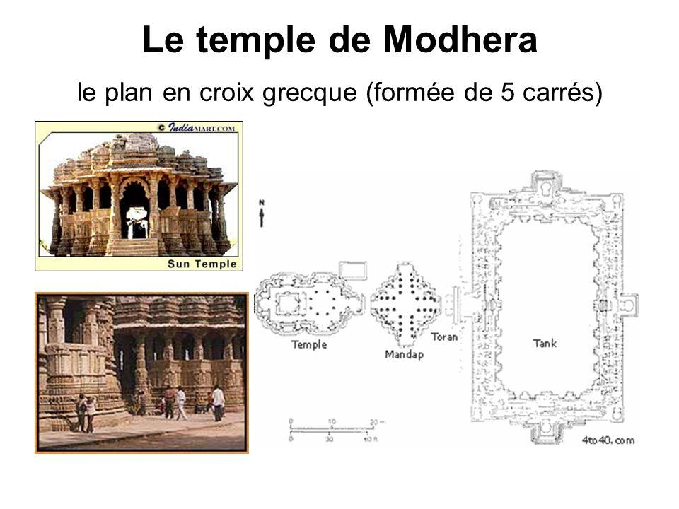 Le temple de Modhera le plan en croix grecque (formée de 5 carrés)