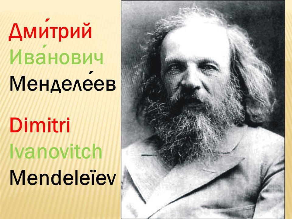 Mendeleïev est né le 8 février 1834 en Sibérie.