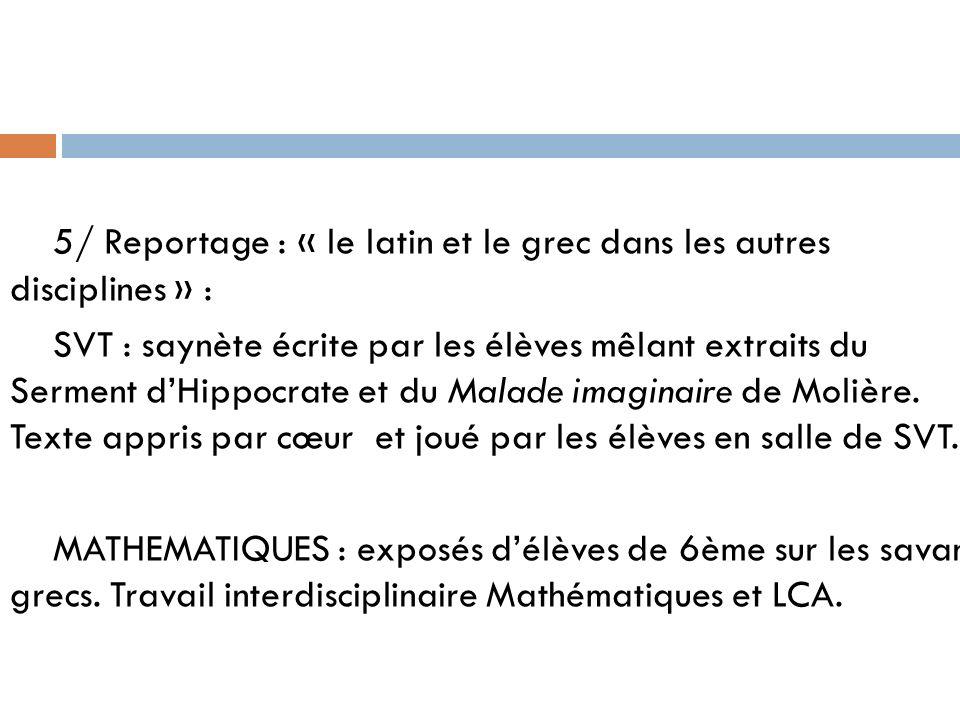 5/ Reportage : « le latin et le grec dans les autres disciplines » : SVT : saynète écrite par les élèves mêlant extraits du Serment dHippocrate et du