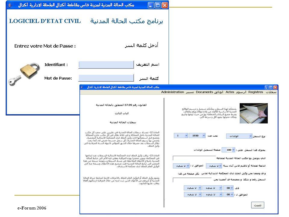 e-Forum 2006Projet Fès-eGov 20/48 Test et validation Test et validation avec les officier détat civil