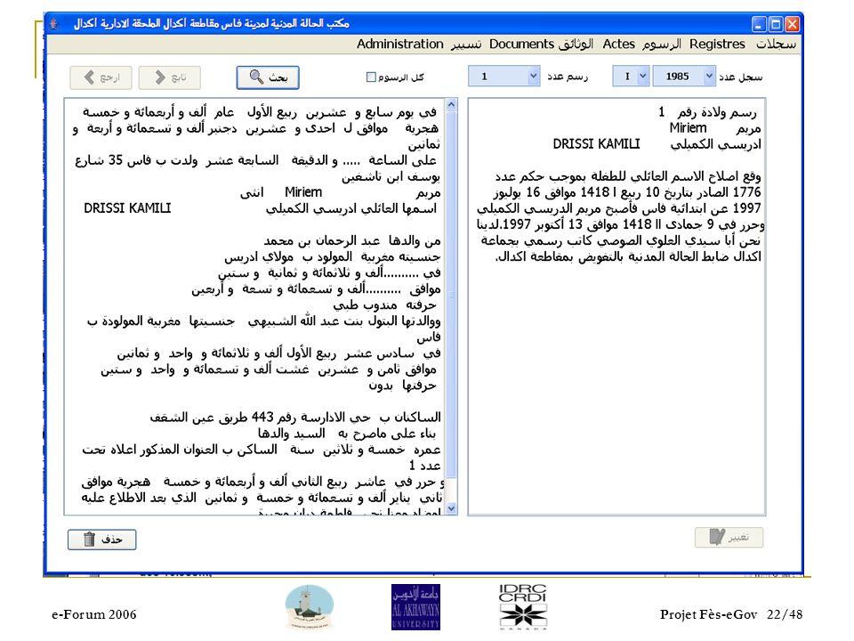 e-Forum 2006Projet Fès-eGov 21/48