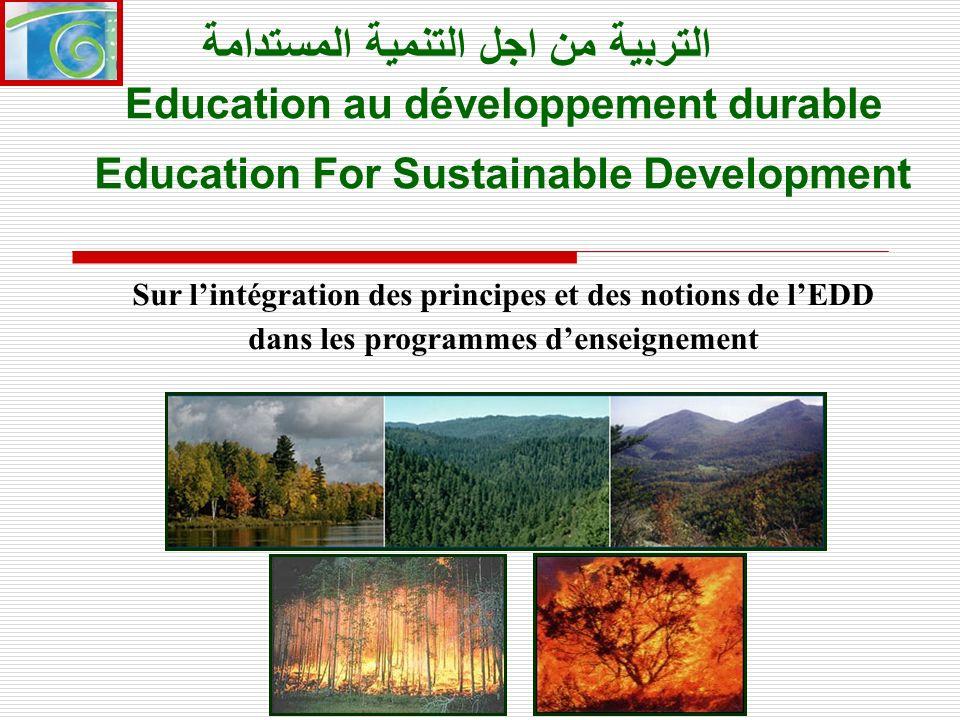 التربية من اجل التنمية المستدامة Education au développement durable Education For Sustainable Development Sur lintégration des principes et des notion