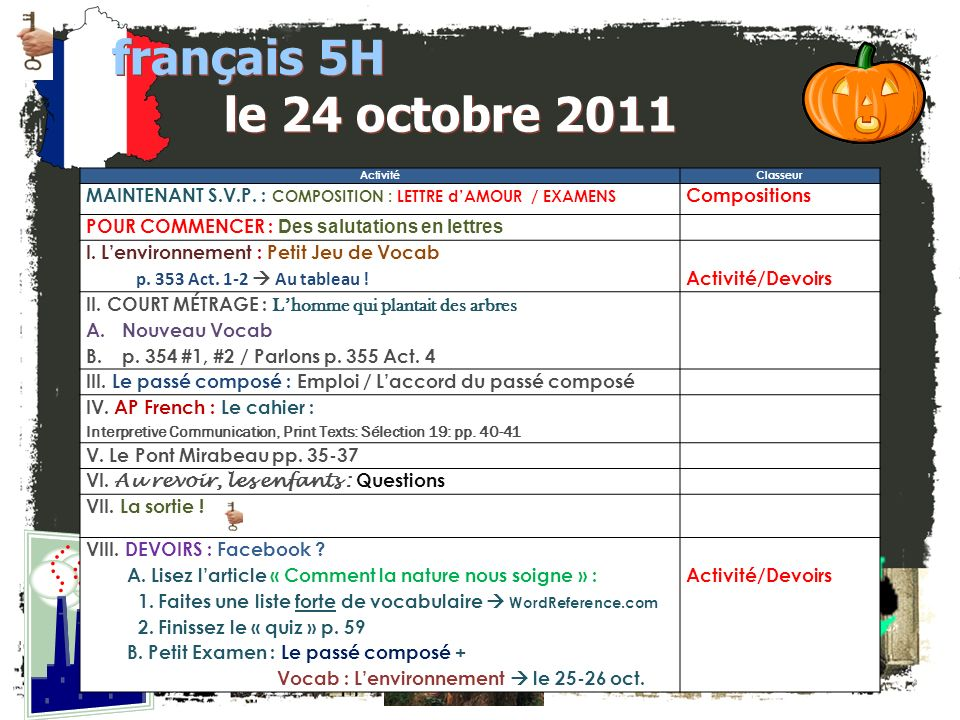 français 5H le 24 octobre 2011