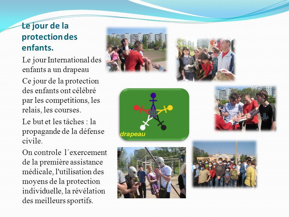 Le jour de la protection des enfants. Le jour International des enfants a un drapeau Ce jour de la protection des enfants ont célébré par les competit