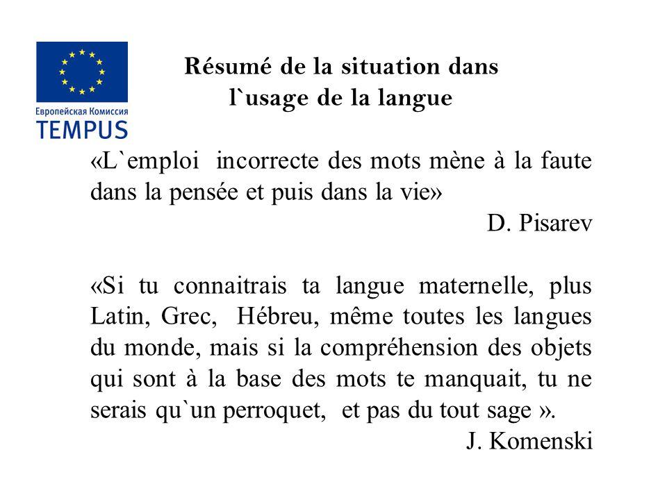 Résumé de la situation dans l`usage de la langue «L`emploi incorrecte des mots mène à la faute dans la pensée et puis dans la vie» D. Pisarev «Si tu c