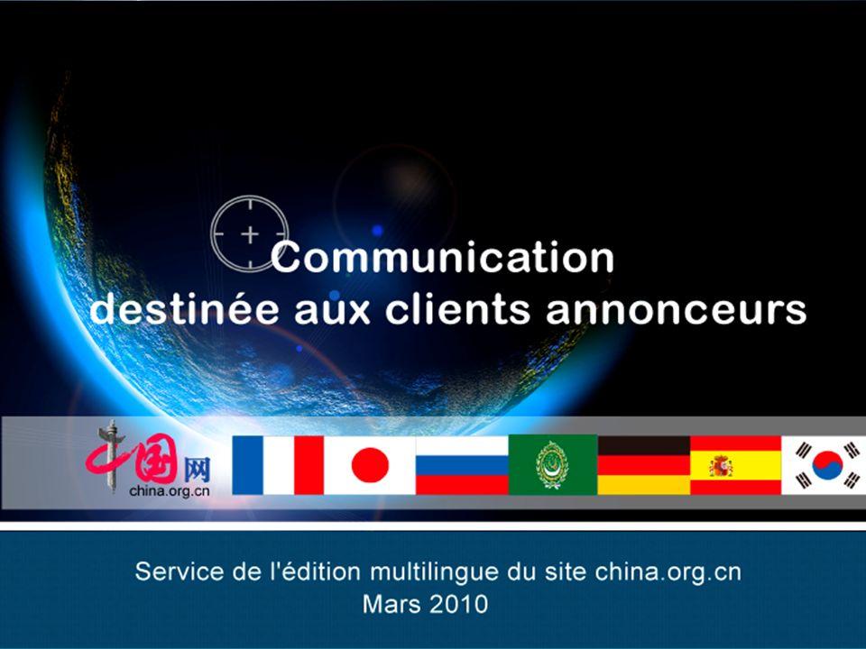 Aperçu général sur le site china.org.cn Le site china.org.cn est un site national dinformation dirigé par Le Bureau de lInformation du Conseil des affaires dÉtat et géré par lAdministration chinoise de la publication et de la distribution en langues étrangères (Groupe de la publication internationale en langues étrangères de Chine).