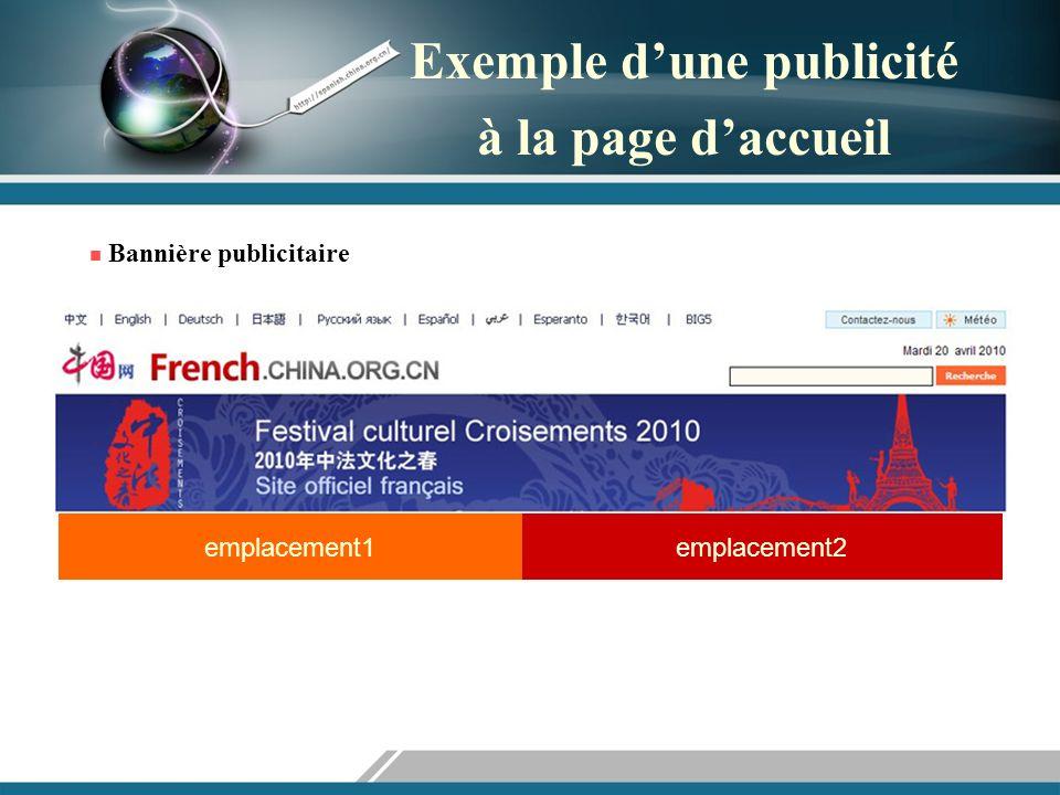 Exemple dune publicité à la page daccueil Bannière publicitaire Bannière publicitaire emplacement2emplacement1