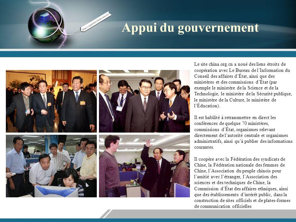 Mode de coopération 5 : informations de services Ce mode de coopération consiste à intégrer des informations sur les services des clients dans les articles de lédition française du site china.org.cn.