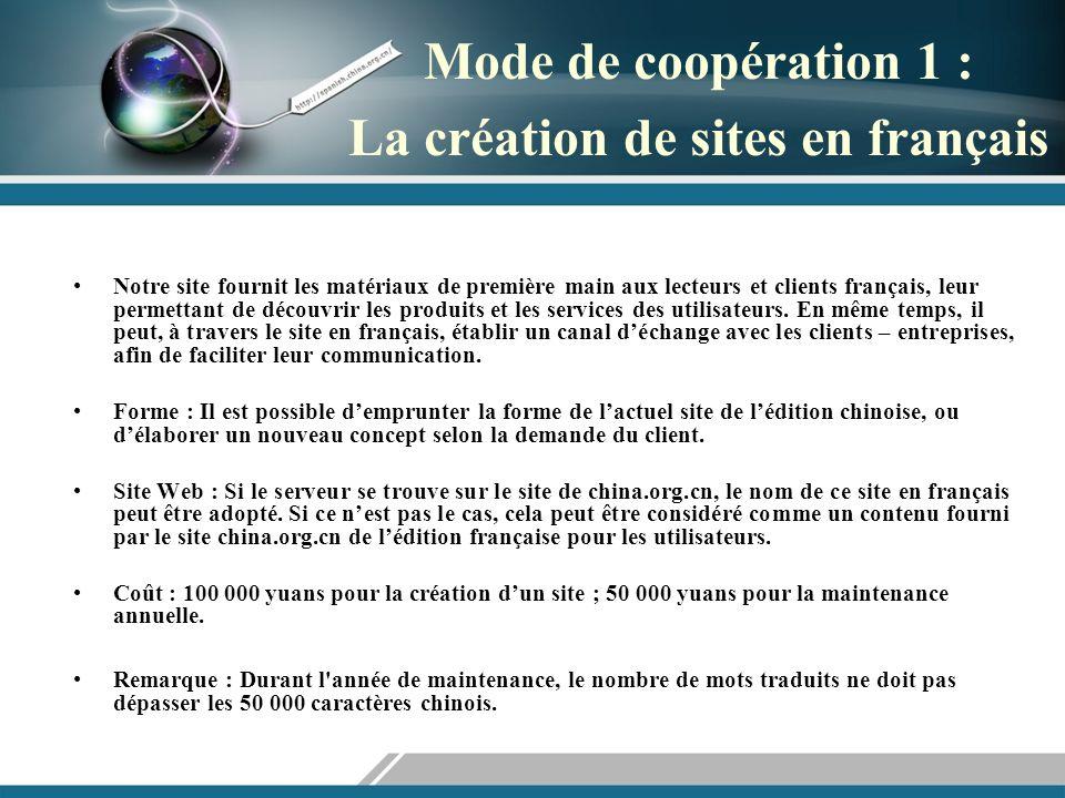 Mode de coopération 1 : La création de sites en français Notre site fournit les matériaux de première main aux lecteurs et clients français, leur permettant de découvrir les produits et les services des utilisateurs.