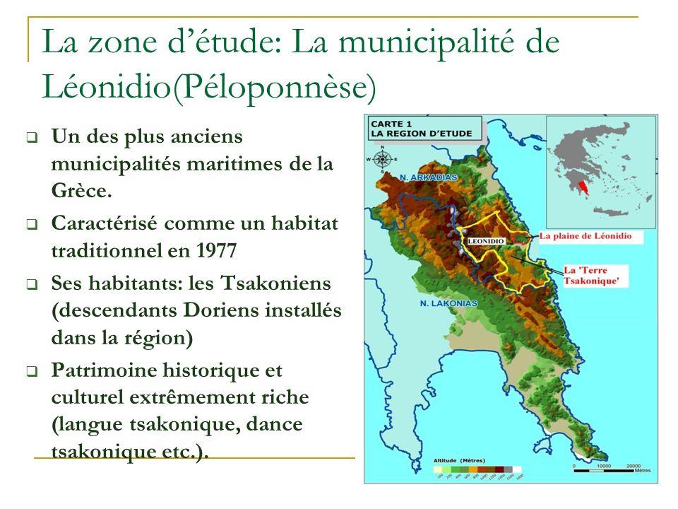 La zone détude: La municipalité de Léonidio(Péloponnèse) Un des plus anciens municipalités maritimes de la Grèce. Caractérisé comme un habitat traditi