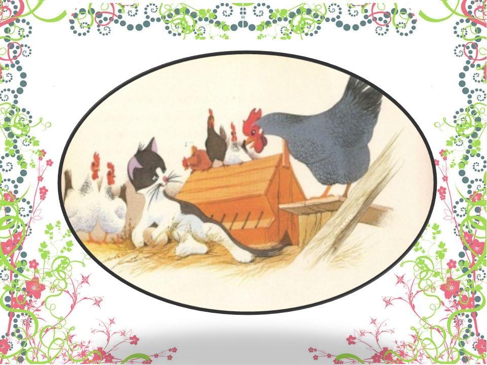Ce ne fut pas le plus facile… On ne pouvait pas prendre nimporte quel œuf, Cocodek reconnaissait les siens entre mille .