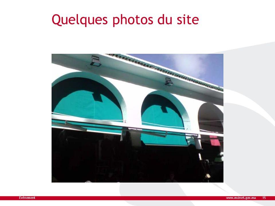 Événementwww.mcinet.gov.ma15 Quelques photos du site
