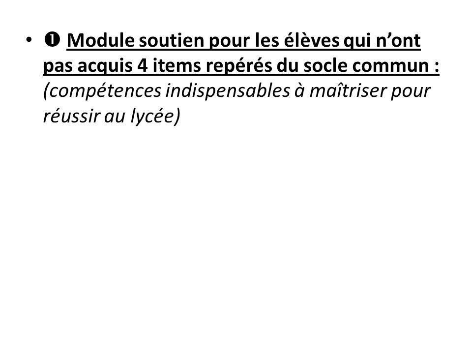 COMPETENCE 1 : MAITRISE DE LA LANGUE FRANCAISE Domaine Lire : item 5 item 5 : manifester par des moyens divers, sa compréhension de textes variés Domaine Ecrire : item 3 :rédiger un texte bref, cohérent et ponctué en réponse à une question ou à partir de consignes données COMPETENCE 3 : LES PRINCIPAUX ELEMENTS DE MATHEMATIQUES ET LA CULTURE SCIENTIFIQUE ET TECHNOLOGIQUE Domaine Savoir utiliser des connaissances et des compétences mathématiques: item 1 :reconnaitre des situations de proportionnalité, utiliser des pourcentages, des tableaux, des graphiques.
