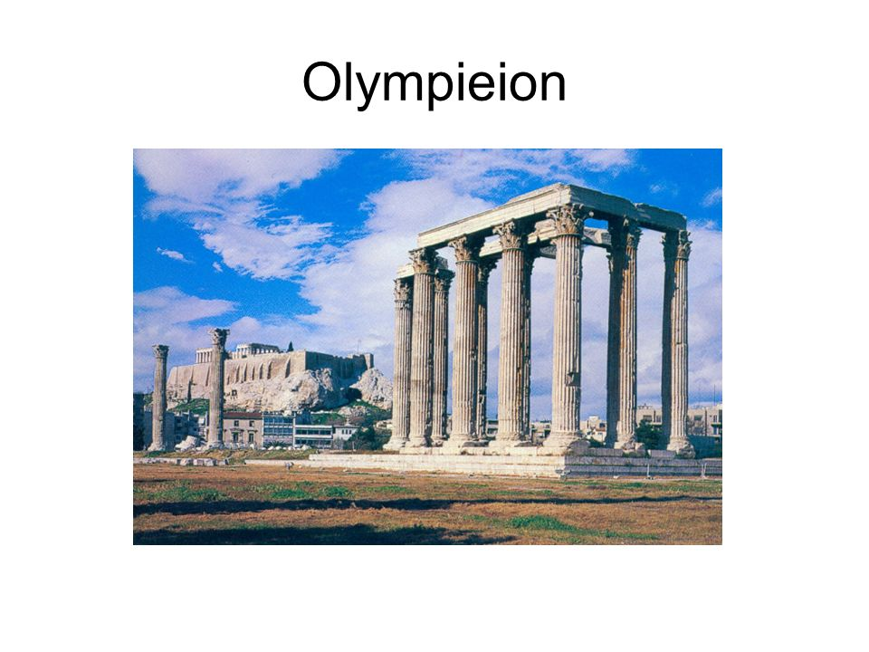 Olympieion