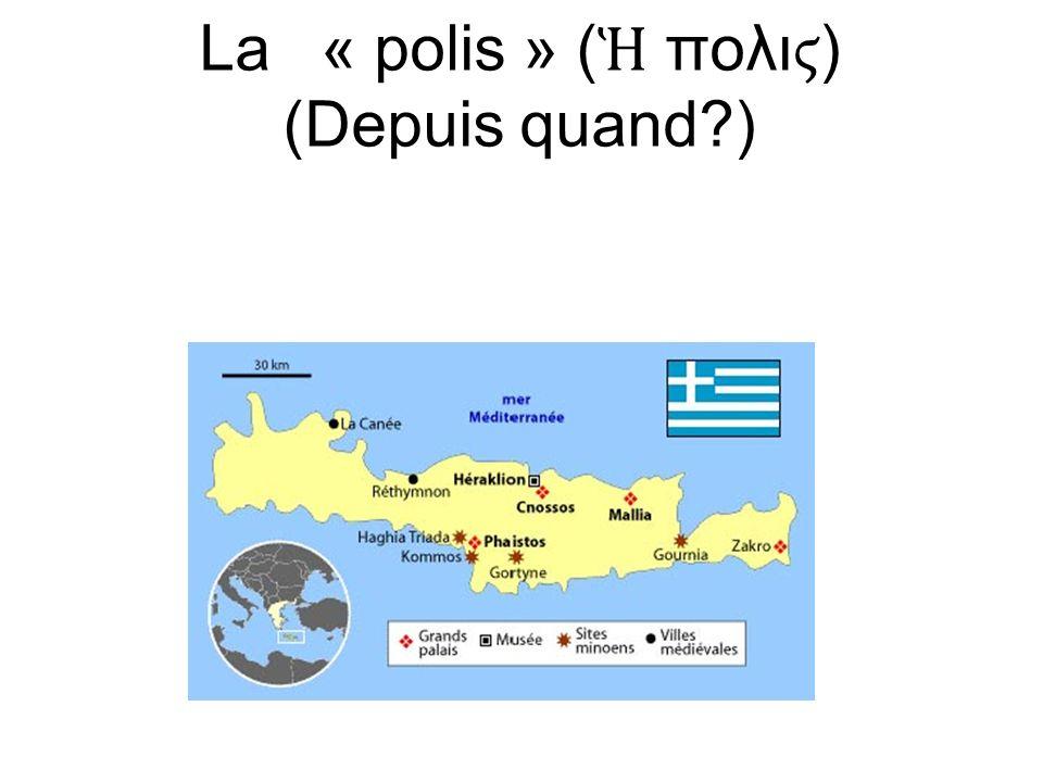 Satyre au repos et Apollon sauroctone Satyre au repos Apollon sauroctone
