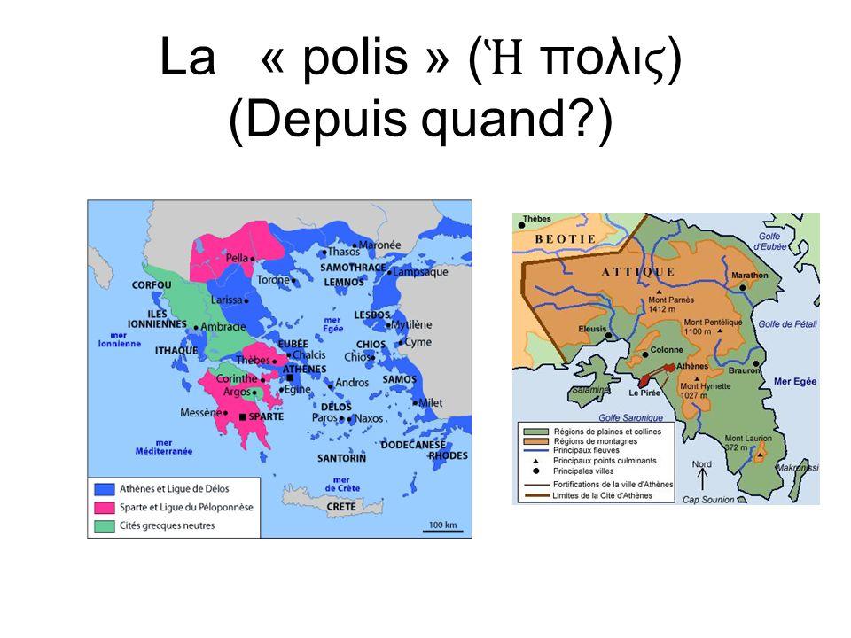 La « polis » ( πολι)-Athènes (Structure géographique) Campagne