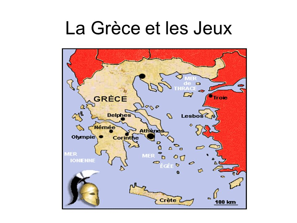 La Grèce et les Jeux