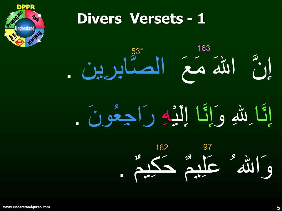 5 www.understandquran.com Divers Versets - 1 إِنَّ اللهَ مَعَ الصَّابِرِين. إِنَّا ِللهِ وَإِنَّا إِلَيْهِ رَاجِعُونَ. وَالله ُ عَلِيمٌ حَكِيمٌ. 53 *