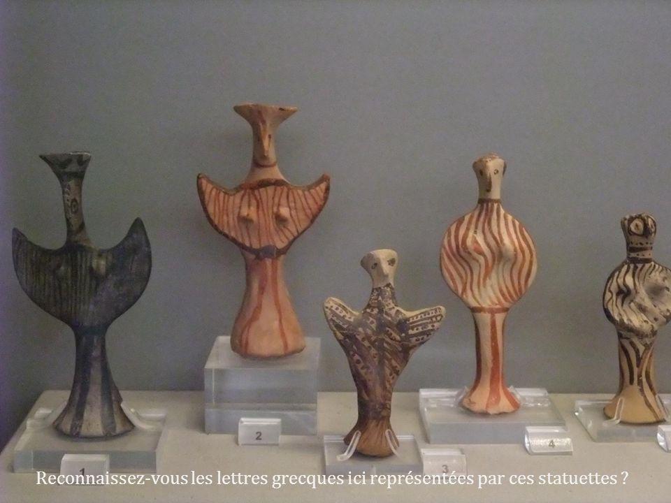 Reconnaissez-vous les lettres grecques ici représentées par ces statuettes ?