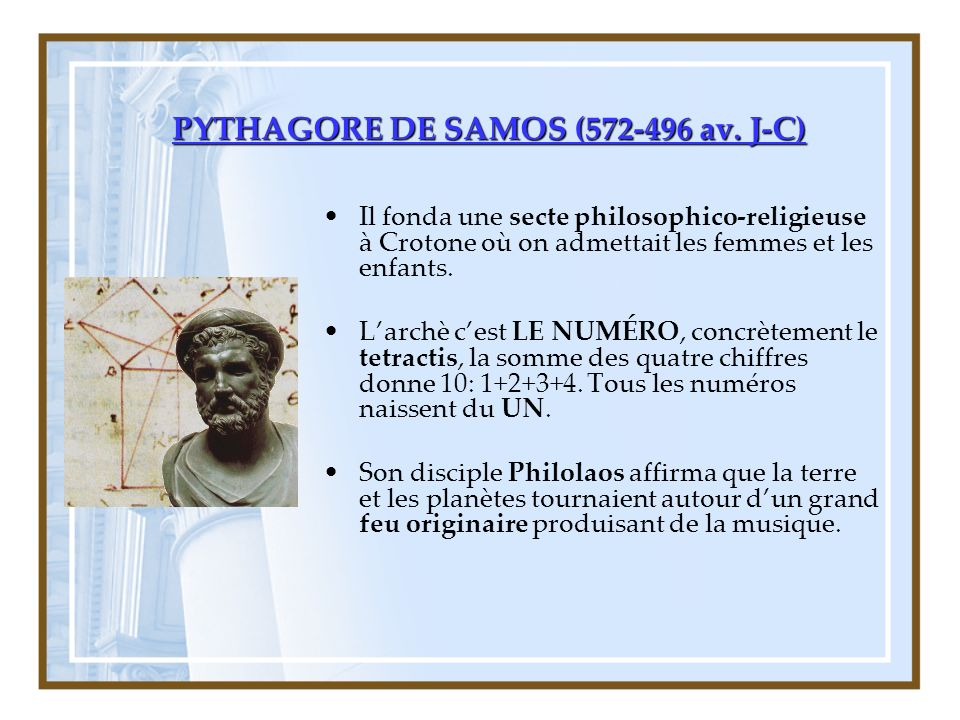 PYTHAGORE DE SAMOS (572-496 av.