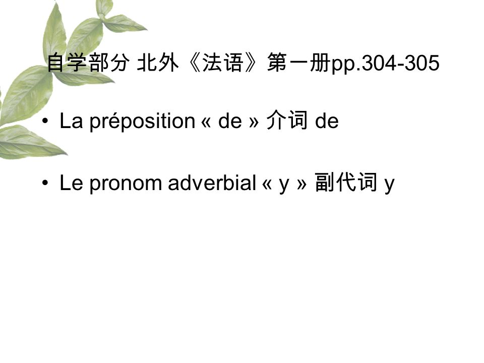 pp.304-305 La préposition « de » de Le pronom adverbial « y » y