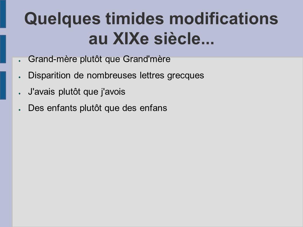 Pour terminer, que font les autres.Tableau-synthèse de certaines commissions scolaires du Québec.