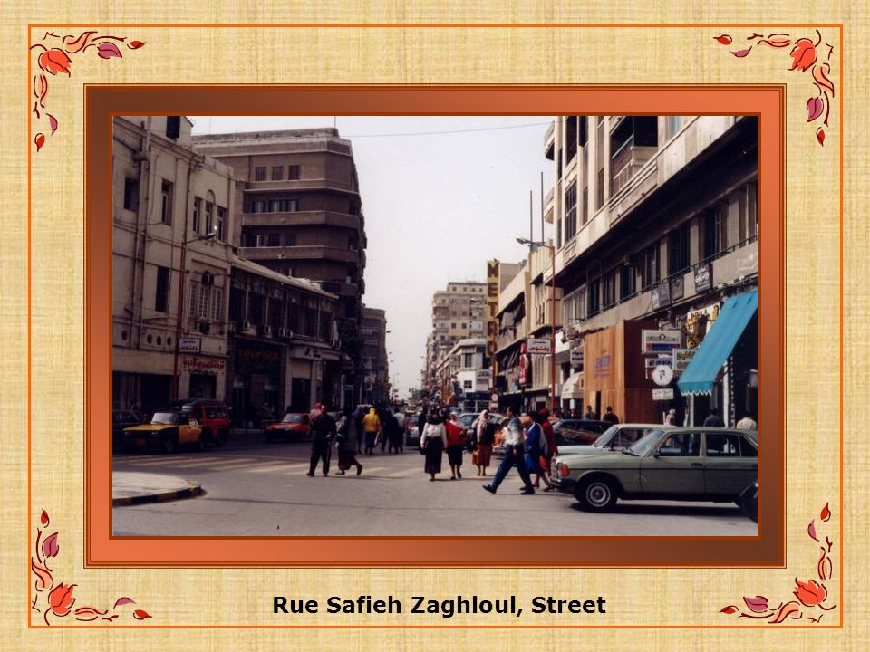 Rue Safieh Zaghloul, Street