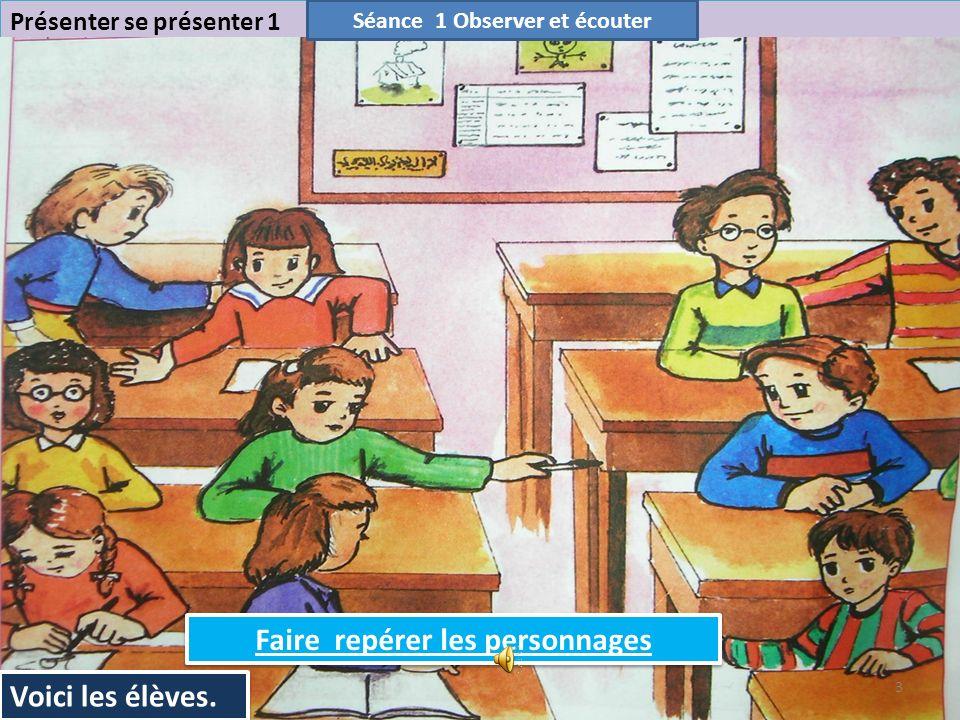Ce travail a été fait avec laide de mon collègue Rachid Aloufir …. 2 Evaluation (intégrée ): SEQUANCE 1Séance 1 et 2 Présenter se présenter 1