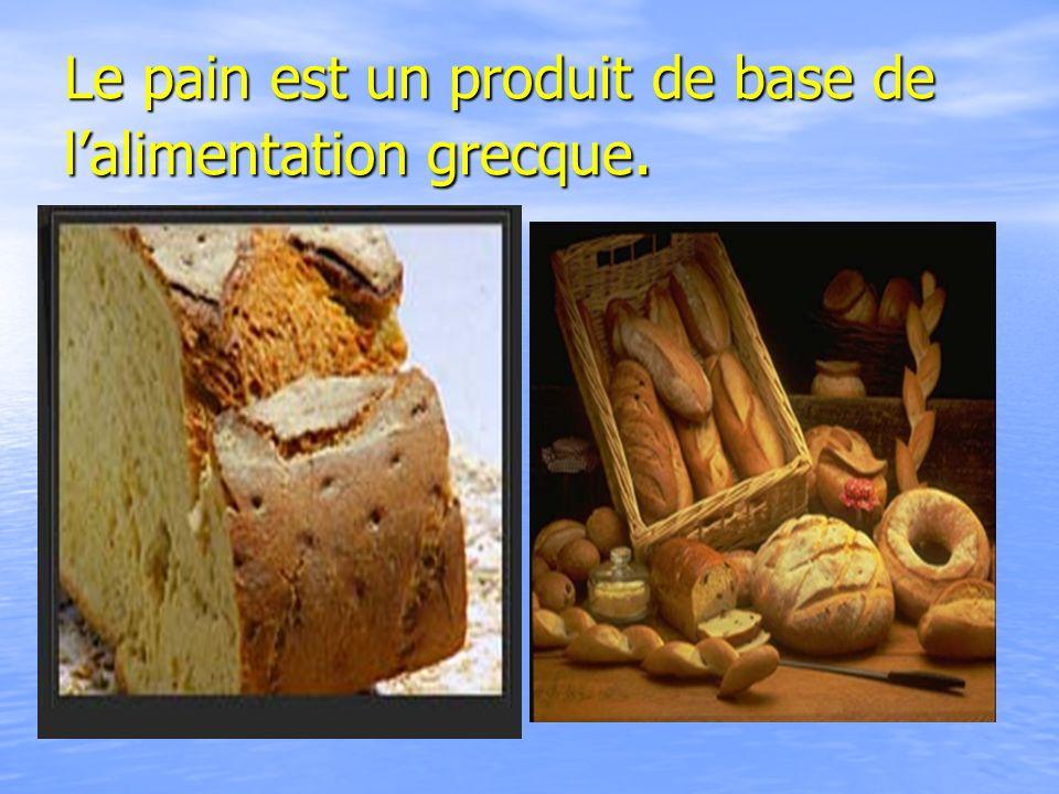 Le pain est un produit de base de lalimentation grecque.