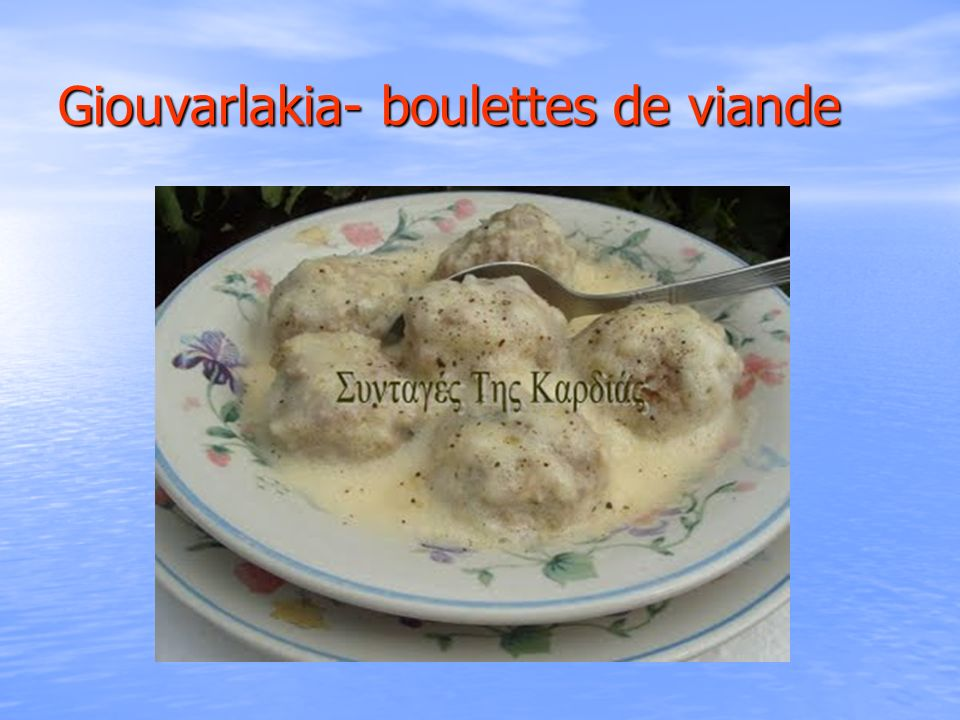 Giouvarlakia- boulettes de viande